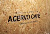 #brasíliacafé – Acervo Café