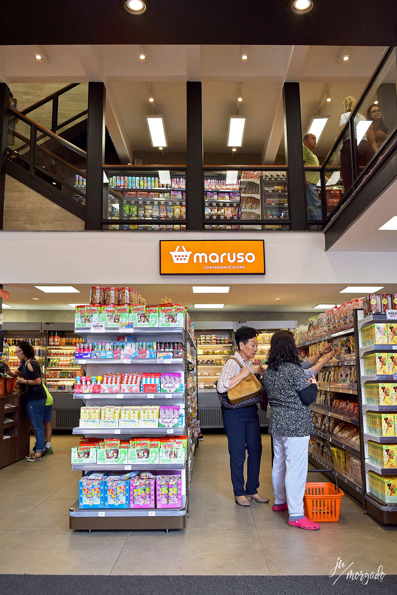 Entrada da loja Maruso em São Paulo.
